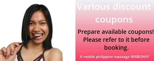 SERVICES | Outcall,Mobile MABUHAY Philippine Massage